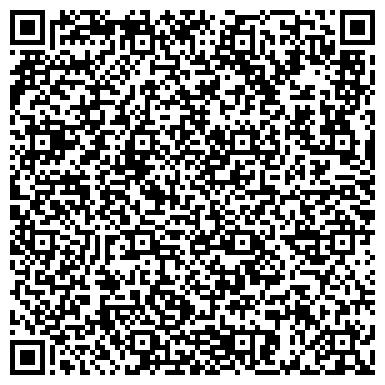 QR-код с контактной информацией организации Лигопласт-Сервис, ООО