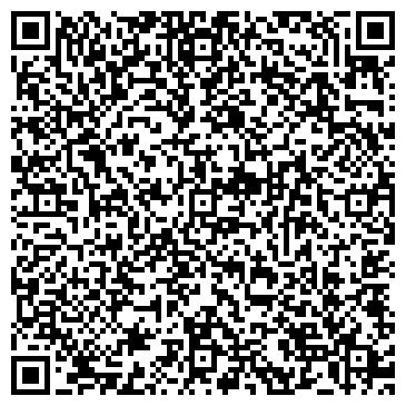 QR-код с контактной информацией организации Всегда чисто, ООО