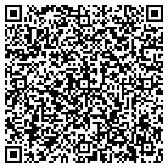 QR-код с контактной информацией организации Гермес, КП