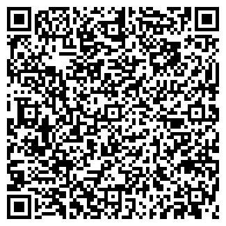 QR-код с контактной информацией организации ВЕНТ, ЧП