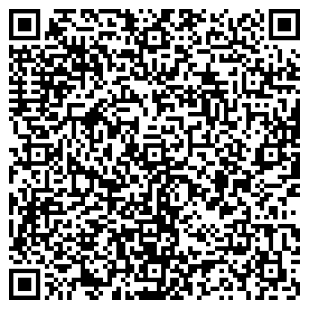 QR-код с контактной информацией организации Новатех, ООО