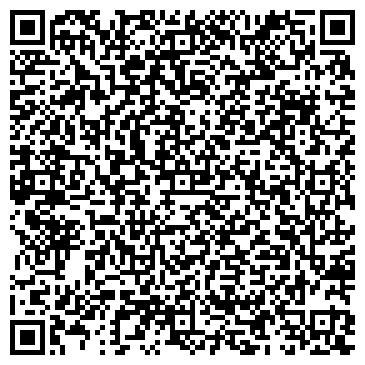QR-код с контактной информацией организации Буртехпостач, ООО