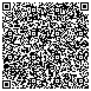 QR-код с контактной информацией организации Азовинвестгидравлика, ООО ПКП