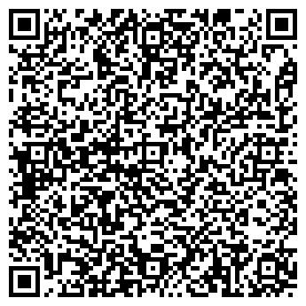 QR-код с контактной информацией организации ВИННИЦКОЕ СМУ N6, КП