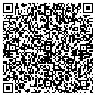 QR-код с контактной информацией организации Експрес Технолоджи, ООО