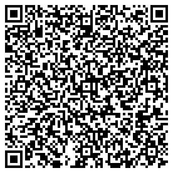 QR-код с контактной информацией организации ВИНСТРОЙСЕРВИС, МЧП