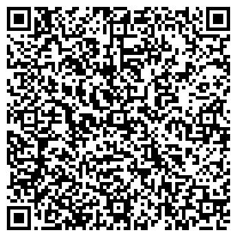 QR-код с контактной информацией организации Эталон-Запчасть(ТМ Гидролига), ООО