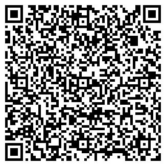 QR-код с контактной информацией организации Агро-Импульс.М., ООО