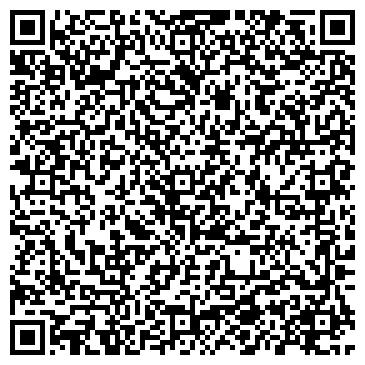 QR-код с контактной информацией организации Сервис-Комплектация, ООО
