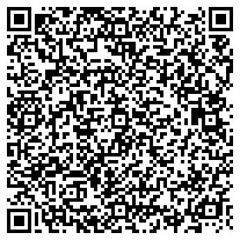 QR-код с контактной информацией организации Гама-Техника, ЧП