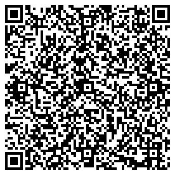 QR-код с контактной информацией организации Киндербум, ООО
