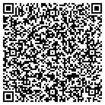 QR-код с контактной информацией организации Апо-текс, ООО