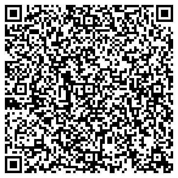 QR-код с контактной информацией организации Завод офисных принадлежностей Арника, ООО