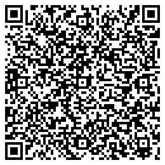 QR-код с контактной информацией организации МЕПОС, ООО