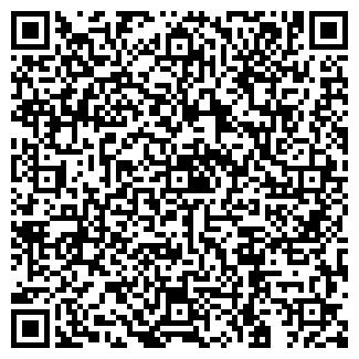 QR-код с контактной информацией организации Харьковский канатный завод, ПАО