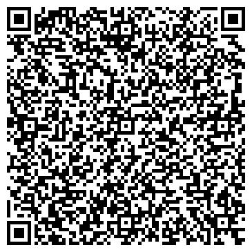 QR-код с контактной информацией организации Строй-Трейд, ФЛП