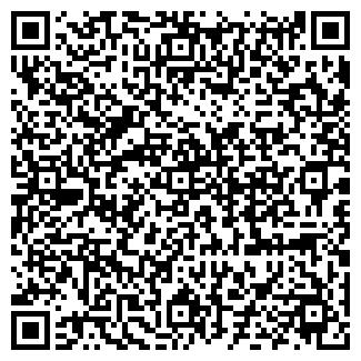 QR-код с контактной информацией организации АВТО-СЕО, ЧП (AVTО-SEO)