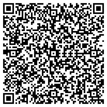 QR-код с контактной информацией организации ООО Агрокомтехпостач