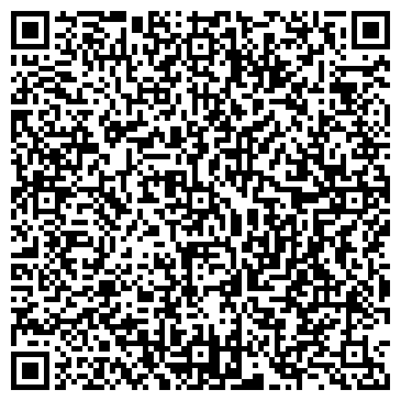 QR-код с контактной информацией организации РТИ-Донбасс, ЧП