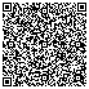 QR-код с контактной информацией организации ООО «Киевгума», Общество с ограниченной ответственностью