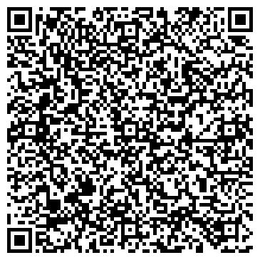 QR-код с контактной информацией организации МSI ltd. (ЭМ-ЭС-АЙ), ООО