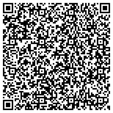 QR-код с контактной информацией организации Харцызский кабельный завод Энерго, ООО