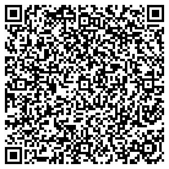 QR-код с контактной информацией организации РЕМСТРОЙМОНТАЖ ЛТД