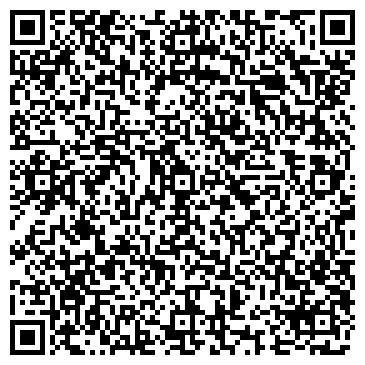 QR-код с контактной информацией организации Вест-Груп, ООО