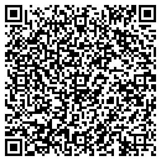 QR-код с контактной информацией организации МПИ-Агро, ООО (ТМ Русь)