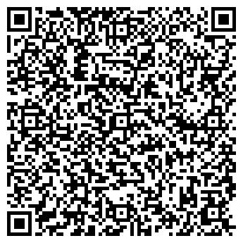 QR-код с контактной информацией организации MAXDI, Компания