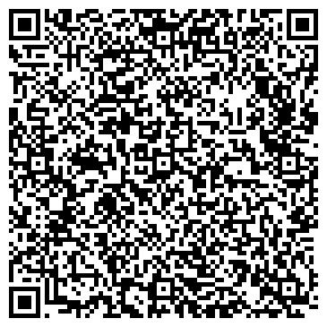 QR-код с контактной информацией организации Первый АгроСнаб, ООО