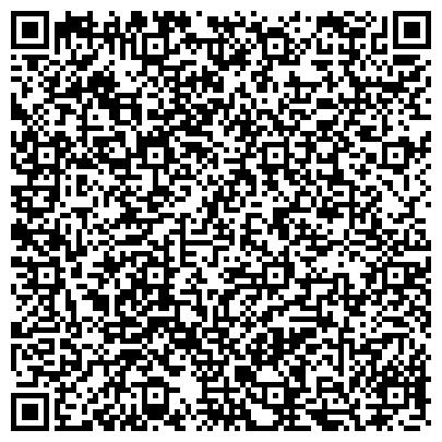 QR-код с контактной информацией организации Вилен, ООО Филиал в Кременчуге