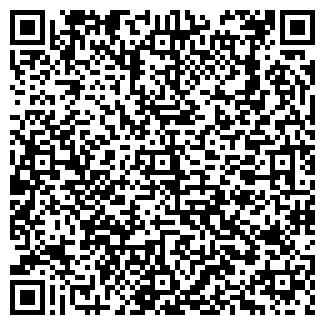QR-код с контактной информацией организации СЛАВУТА, ЧП