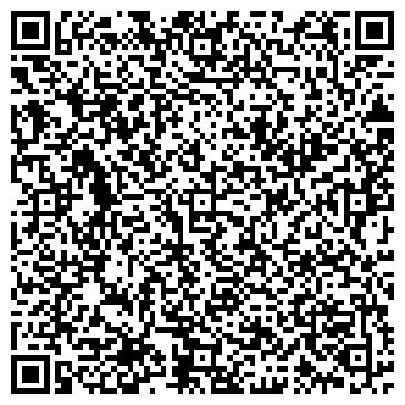 QR-код с контактной информацией организации Хим-авто, ООО