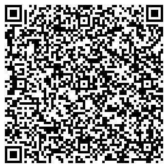 QR-код с контактной информацией организации Артстоун-Симпати, ООО