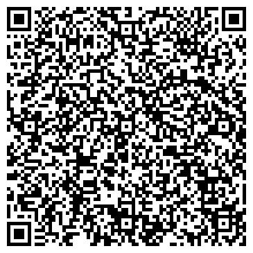 QR-код с контактной информацией организации Орехов ремонт-сервис, ООО
