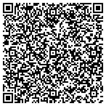 QR-код с контактной информацией организации ДИАГНОСТИКА ТЕХНОЛОГИЧЕСКИХ СИСТЕМ