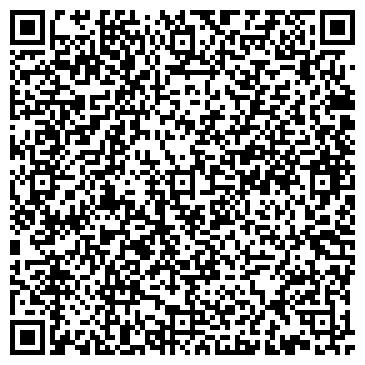 QR-код с контактной информацией организации Графтрейд, ООО