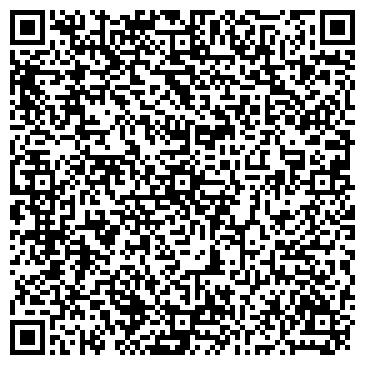 QR-код с контактной информацией организации Ремкомплект, ООО