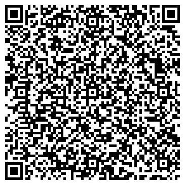 QR-код с контактной информацией организации Бастион-Комплект, ООО