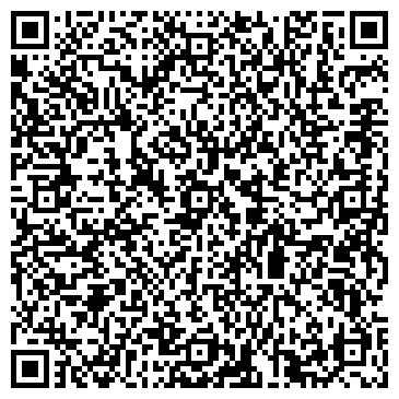 QR-код с контактной информацией организации Реал 2007, ООО