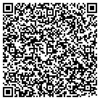 QR-код с контактной информацией организации Vtulka (Втулка), ЧП