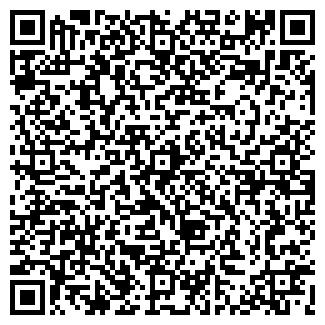 QR-код с контактной информацией организации Дрожак, ЧП