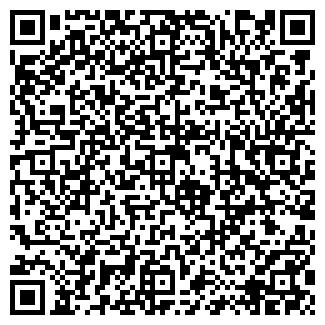 QR-код с контактной информацией организации Shop-Tools (Шоп-Тулс), ООО