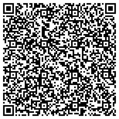 QR-код с контактной информацией организации АПК Щедрая нива, ООО