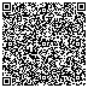 QR-код с контактной информацией организации 732-Й ВОИНСКИЙ ЗАВОД, ГП