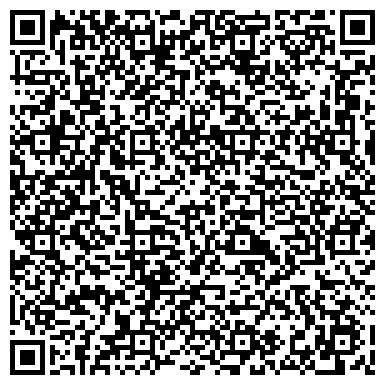 QR-код с контактной информацией организации Восточный регион, ООО