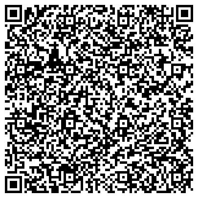 QR-код с контактной информацией организации Херсонский Завод Резинотехнических Изделий Мрия, АОЗТ