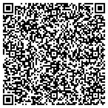 QR-код с контактной информацией организации Универсал Донецк ТК , ООО