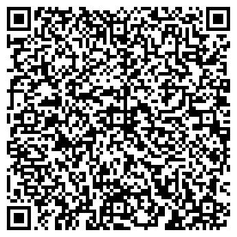 QR-код с контактной информацией организации Прунь А.А, ЧП